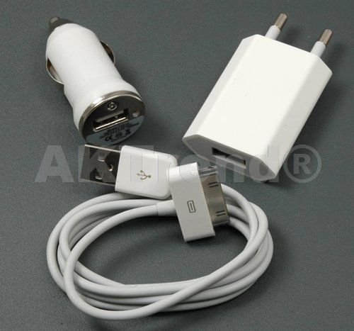 3-teiliges-3in1-set-usb-auto-kfz-pkw-weiss-ladeset-datenkabel-kabel-netzteil-ladegerat-ladekabel-fur