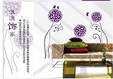 ZBYLL Wall Sticker lila Löwenzahn Blume Kugel umweltfreundliche PVC-transparente Aufkleber