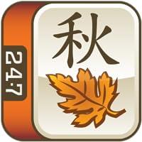 automne Mahjong