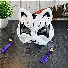 Máscara Máscara cara de gato adulto mitad cara pintada a mano danza japonesa zorro máscara animado