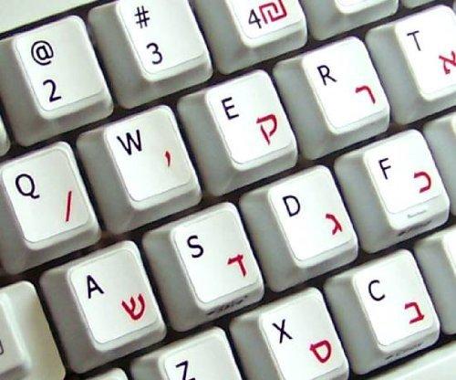 Hebräisch – Englisch Weiße Tastaturaufkleber mit schwarzen und roten Buchstaben - Geeignet für jede Tastatur Englisch Hebräisch