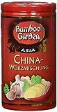 Produkt-Bild: Bamboo Garden China Würzmischung, 4er Pack (4 x 40 g)