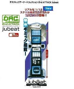 all three jubeat desktop arcade collection 2nd jubeat (japan import)