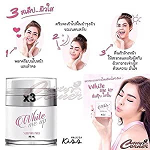3 X MALISSA KISS WHITE ME UP SLEEPING PACK COLLAGEN CREAM MASK WHITENING +Track