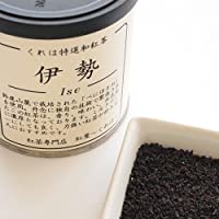 Tokyo Matcha Selection Tea - Creha Tea : Ise Black 50g (1.76oz) Japanese pure black tea from Mie [Standard ship by SAL: NO tracking number]