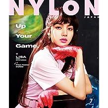 NYLON JAPAN 2018年7月号 (Japanese Edition)