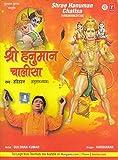 Shree Hanuman Chalisa: Hanuman Ashtak