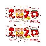 IMIKEYA 2 Pz Capodanno Cinese Adesivo da Parete Ratto Anno 2020 Vetrofanie Adesivo Adesivo Pasta per Soggiorno Camera da Letto Impostazione Vetro della Cucina