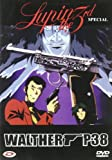 Lupin III Special - Walther P38