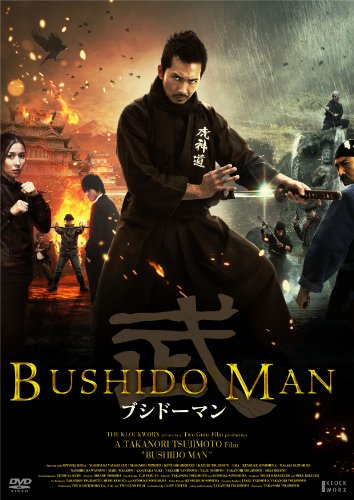 Bushido Man [DVD-AUDIO] (Dragon Bushido)