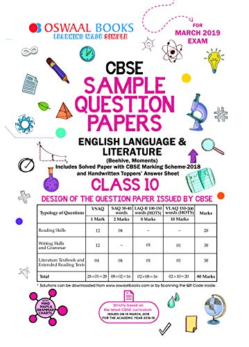 english sample paper class 10 2019