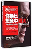 Bli Best Med Mental Trening & Helvetesuka (Chinese Edition)