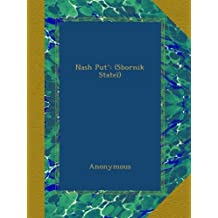 Nash Putʹ: (Sbornik Stateĭ)