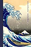 Japanese Journal: Japanese Gifts / Gift / Presents ( Large Notebook with The Great Wave off Kanagawa by Hokusai ) (Travel & World Cultures) by smART bookx (2014-12-05)