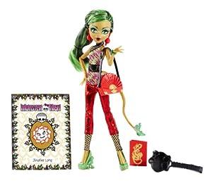 Monster High - Muñeca Fashion, Jinafire (Mattel BGT37)
