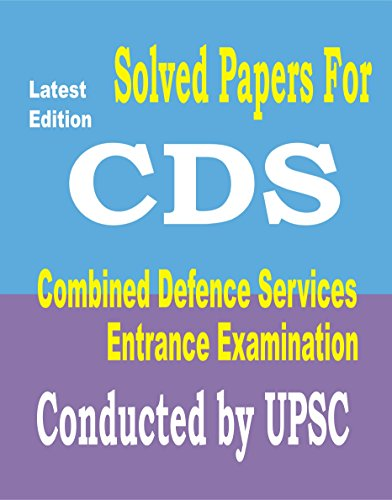 CDS : (Combined Defence Services) Exam Previous Year Solved Papers 2018