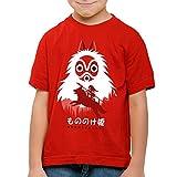 style3 Mononoke Hime T-Shirt für Kinder Wolf Prinzessin Anime, Farbe:Rot;Größe:152