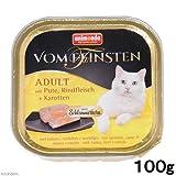 Animonda Animonda Cat Vom Feinsten mit Schlemmerkern mit Pute, Rindfleisch & Karotten 100g