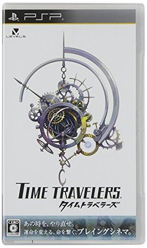 time-travelers-psp-jpn