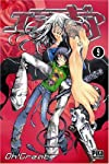 Air Gear Edition simple Tome 9