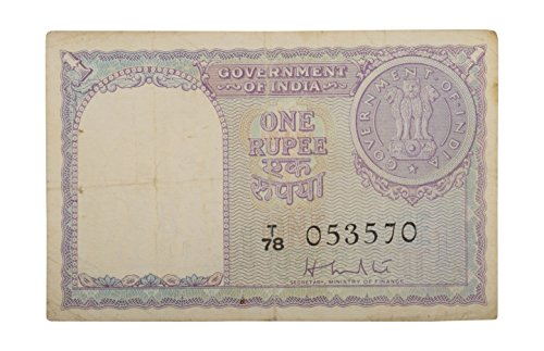 Indigo Creatives Republic India Rare 1950's Early Independent India Issue 1 RPS Note