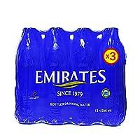 Bisleri Bottled Drinking Water - 500 ml (Pack of 36)