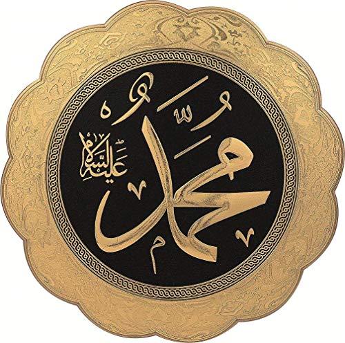 Gunes Muhammad (s.a.v.) Namen Islamische Decor Art Dekorativer Wand Display Plaque-Size 32cm–33cm Durchmesser