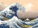 1art1 73041 Katsushika Hokusai - Die Große Welle Vor Kanagawa, 2-Teilig Fototapete Poster-Tapete 240 x 180 cm