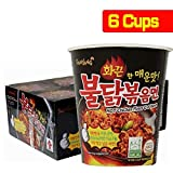 Best Ramen Noodles - Samyang Extremely Spicy Chicken Flavour Ramen Cup Review