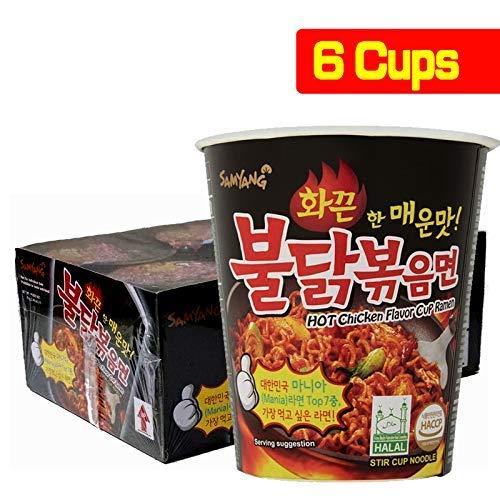 Preisvergleich Produktbild Samyang Extremely Spicy Chicken Flavour Ramen Cup (Pack of 6)