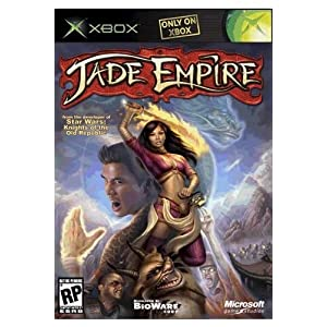 Jade Empire – Limitierte Edition
