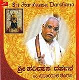 Sri Haridaasa Darshana