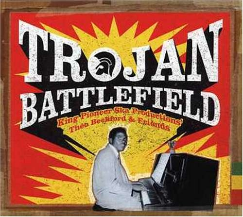 trojan-battlefield