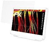 atFolix Folie für Hama 8SLB (00118563) Displayschutzfolie - FX-Antireflex-HD hochauflösende entspiegelnde Schutzfolie