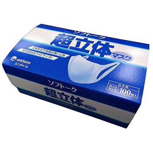 japan-facemask-uni-charm-sofutoku-supersolid-mask-100-pieces-af27