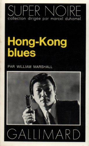 Hong-kong blues