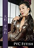 enamerufeti vol3 oosugi sumire (Japanese Edition)