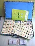 Mahjong Game Set. Bamboo Tiles. With Four Racks .