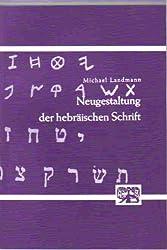 Neugestaltung der hebräischen Schrift