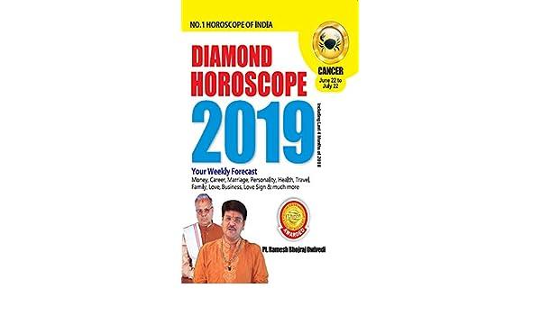 DIAMOND HOROSCOPE CANCER 2019 eBook: Dr  Bhojraj Dwivedi & Pt