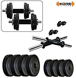 8 kg of PVC weight (2 kg x 4 = 8 kg), 2 x 14 inch dumbbell rods with nuts, a combination of gym equipment for the perfect workout, highly durable and long lasting, a perfect muscle builder,