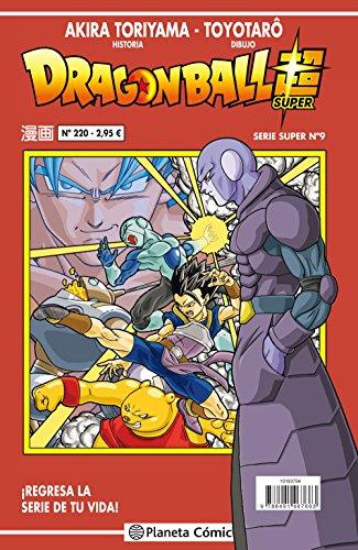 Dragon Ball Serie roja nº 220