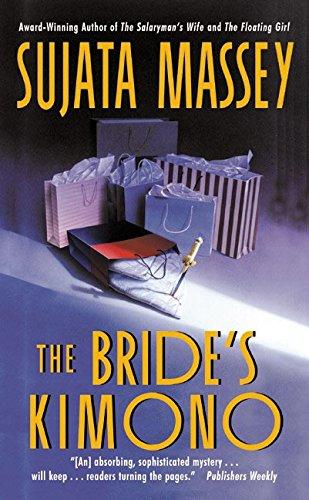 Bride's Kimono, The (The Rei Shimura Series, Band 5)