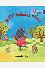 Abla and her Wonderful Coat: Level 8 (Collins Big Cat Arabic Reading Programme) Paperback