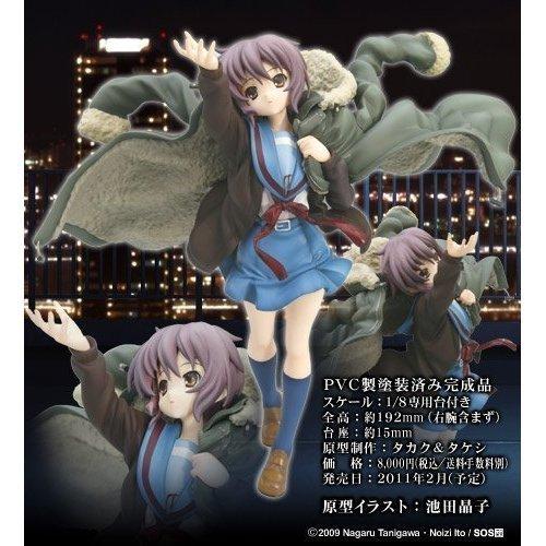 Yuki Nagato 1/8 PVC Kyo-Ani Shop Exclusive