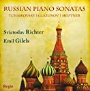 Sviatoslav Richter - The Russian Recital