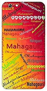 Mahagauri (Goddess Durga) Name & Sign Printed All over customize & Personalized!! Protective back cover for your Smart Phone : Samsung Galaxy Alpha