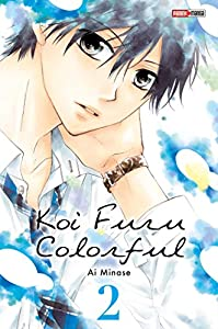 Koi furu colorful Edition simple Tome 2