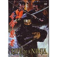 Life of a Ninja by Yasuaki Kurata