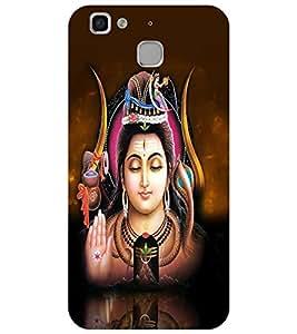 Takkloo Lord shiva brown background,god of hindus, Om namah shivay, Bhole baba with Damru, Lord shiva with trishool) Printed Designer Back Case Cover for Huawei Enjoy 5